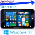 タブレット 7インチ 本体 Windows タブレット型PC WDP-074-1G16G-10BT intel Windows10搭載 無線LAN Bluetooth OfficeMobile geanee