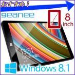 タブレット 8インチ 本体 Windows タブレット型PC WDP-081-32G-81BT intel Windows8.1搭載 無線LAN Bluetooth geanee