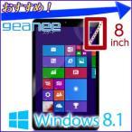 タブレット 8インチ 本体 Windows タブレット型PC WDP-082-2G32G-BT intel Windows8.1搭載 無線LAN Bluetooth geanee