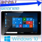 タブレット 8インチ 本体 Windows タブレット型PC WDP-083-2G32G-BT intel Windows10搭載 無線LAN Bluetooth geanee