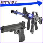 エアーガンセット Colt1911モデル & M4 R.I.Sモデル M4モデル コルトモデル エアーガンキット エアガン 訳あり