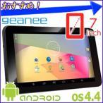 タブレット 7インチ 本体 Android タブレット型PC ADP-722 Android4.4 無線LAN アンドロイド パソコン 携帯 端末 geanee
