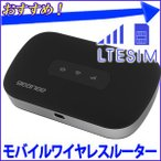 モバイルワイヤレスルーター MWR-01 ポケットWiFi モバイルルーター LTE SIMフリー SIMロックフリー WiFiルーター ポータブル geanee