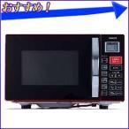 山善 オーブンレンジ MOR-Y165(R) ターンテーブル 電子レンジ グリル オーブン あたため 解凍 弁当 トースター YAMAZEN 訳あり