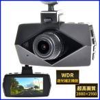 ドライブレコーダー 4K 一体型 RAMASU RA-DK400 駐車監視 ポータブル ドラレコ 録画 高画質 小型 ドライブ レコーダー カメラ 12V 24V 車