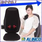マッサージ器 椅子 アルインコ マッサージチェア マッサージシート 背中 腰 ヒーター内蔵 シートマッサージャー 電動 マッサージ 薄型 MCR2216