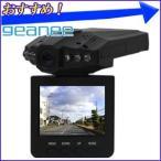 一体型 ドライブレコーダー 赤外線搭載暗視対応 DVR-34 ジーニー geanee ドラレコ 録画 動画 静止画 撮影 車 カメラ レコーダー 訳あり