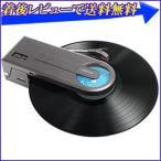 レコードプレーヤー ポータブル スピーカー内蔵 ポータブルレコードプレーヤー TH-CR ジーニー geanee レコード 再生 CD USB 訳あり