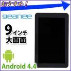 タブレット タブレットPC 9インチ 本体 アンドロイド ADP-921 geanee Android 4.4 デュアルコア Wi-Fi 訳あり