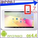 タブレット 7インチ 本体 Android タブレット型PC ADP-722 Android4.4 無線LAN アンドロイド パソコン 携帯 端末 geanee 訳あり