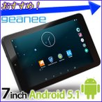 タブレット 7インチ ADP-711 本体 Android 無線LAN タブレットPC アンドロイド 8GB クアッドコア インターネット Android5.1 訳あり