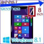 タブレット 中古 8インチ 本体 Windows タブレット型PC WDP-082-2G32G-BT intel Windows8.1搭載 無線LAN Bluetooth 訳あり