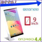 タブレット 本体 9インチ タブレットPC アンドロイド ADP-922A クアッドコア Android tablet Wi-Fi 大画面 訳あり 中古
