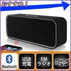 Bluetoothスピーカー ステレオ スピーカー 重低音 microSD HRN-335 Bluetooth ワイヤレス スマホ ポータブル 小型