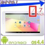 タブレット 7インチ 本体 Android タブレット型PC ADP-722 Android4.4 無線LAN アンドロイド パソコン 携帯 端末 geanee 訳あり 中古