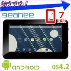 タブレット 7インチ 本体 タブレットPC ADP-706 アンドロイド Android tablet Wi-Fi 無線LAN デュアルコア 訳あり 中古