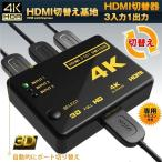 HDMI ���ش� 3����1���� 4K HDMI���쥯���� ��ư���� HDR 3�ݡ��� ��⥳�� �ƥ�� ������ �ѥ����� �ץ졼�䡼 �ץ���������
