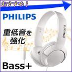 �إåɥե��� �ޥ����դ� �ե���åץ� Bass+ SHL3075 �إåɥۥ� ͭ�� ̩�ķ� ���㲻 �ײ��� �ⲻ�� �ޤꤿ���� PHILIPS
