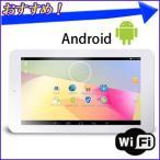 ���֥�å� ���� 7����� ���֥�å�PC ADP-722A ����ɥ��� �����åɥ��� Android tablet ���� �����⤭ ����� ������