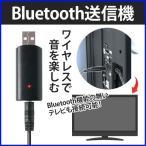е╓еыб╝е╚ееб╝е╣ ┴ў┐о╡б USB е╞еье╙ екб╝е╟егек едефе█еє е╪е├е╔е█еє еяедефеье╣ Bluetooth ▓╗│┌ ▓╗└╝ ┴ў┐о е▓б╝ер