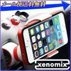 車載スマホスタンド スマートフォンホルダー SHG-P6000C マルチホルダー スマホ スマートフォン iPhone スタンド スマホホルダー グリップ 固定 xenomix