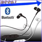 ����ۥ�ޥ��� Bluetooth iPhone ����ɥ��� �֥롼�ȥ����� ���� �ϥ󥺥ե꡼ �磻��쥹 ξ�� ���ޥ� �������� ���ʥ뷿