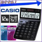 ���� 12�� ������ CASIO ���� ������� �Ȥ��䤹�� JF-Z200 ���������� �� ���ַ� ��̳ ���Ǥ� �礭�� ����Ĵ�� ������