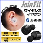 メディアプレーヤー Bluetooth ブルートゥース 1DIN デッキ 車載 オーディオ カーステレオ スピーカー接続 LED USB microSD AUX スロット RCA 出力 12V 1DIN003