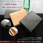 財布 2つ折り財布 メンズ 本物のこだわり最上級牛革財布二つ折り財布 ;K2S- 日本製