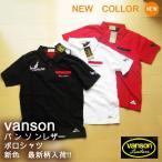 vanson【バンソン半袖ポロシャツ】黒、白、赤、サイズM〜XL;P974-