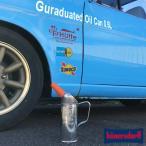 Guraduated Oil Can 0.5L グラデュエートオイルカン 0.5L Hunersdorff社 DETAIL ドイツ