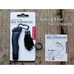 Hand & Foot Nail Clipper (ハンド&フットネイルクリッパー) 爪切り キッカーランド Detail アメリカ