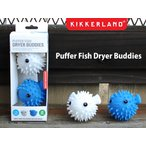 Puffer Fish Dryer Buddies set of 2 パファーフィッシュドライヤーバディーズ キッカーランド 乾燥機 洗濯 DETAIL