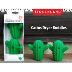 Cactus Dryer Buddies set of 2 カクタスドライヤーバディーズ キッカーランド 乾燥機 洗濯 DETAIL