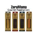 ショッピングzara ZARA MAMA POP-A-COB ザラママ ポップ・ア・コブ 4色 ポップコーン 無添加 ヘルシーフード