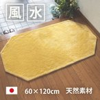 風水 玄関マット 天然素材 黄色 室内 洗える すべり止