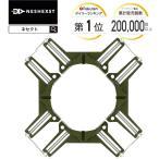 あすつくDIY専門誌 ドゥーパ!掲載モデル コーナークランプ  4個セット diy おすすめ 直角 木工 固定 溶接 木工用 万力 プラモ用 自作