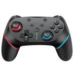 【在庫処分】Nintendo Switch Proコントローラー スイッチコントローラー プロコン ワイヤレス Bluetooth 6軸ジャイロセンサー 振動 連射機能 日本語取扱説明書