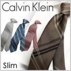 カルバンクライン CalvinKlein /メンズ ネクタイ ブランド