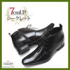 シークレットブーツ 靴 シークレットシューズ メンズ 靴 7cm レースアップ