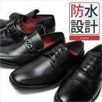 ビジネスシューズ Bracciano 靴 ブラッチャーノ 靴 メンズ 紳士 メンズ靴 BR800 防水 ビジネスシューズ 防滑 EEE 軽量 3E 幅広 28cm 28.0cm