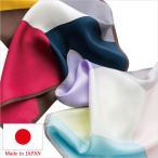 日本製 シルク 6色 メンズフォーマル 日本製 結婚式 ブライダル パーティー 二次会 冠婚葬祭 ビジネス ブランド 国産 綾織 シルク 無地 パステル 赤 ホワイト 白