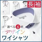 ワイシャツ 長袖 形態安定 トップ芯加工 Yシャツ メンズ 白 ストライプ ボタンダウン レギュラーカラー