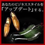 ビジネスシューズ 靴 メンズ 紳士靴 紐靴 プレーントゥ 革靴 ロングノーズ 外羽根