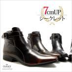シークレットブーツ 靴 シークレットシューズ ジョッパーブーツ メンズ 7cmUP プレーントゥ ジップアップ