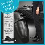 スーツに合うビジネスサンダル cloud9 クラウド9 ビジネスシューズ 通気性 メンズ 紳士靴/SHCN23-03