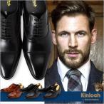 ショッピングビジネスシューズ ビジネスシューズ メンズ 日本製 革靴 ビジネス 3E 本革
