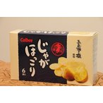 九州限定 じゃがほっこり お土産 お菓子 カルビー 長崎 ギフト プレゼント 22g×6袋