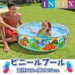 プール ベランダ インテックス ビニールプール 水あそび レジャープール 家庭用プール キッズ 子供用プール 自宅用プール INTEX ダイノスナップセットプール