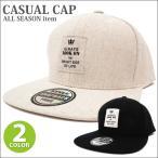 ベースボール キャップ メンズ 大きいサイズ 送料無料 帽子 秋冬 スナップバック フラットバイザー 綿麻 62cmまでOK!全2色 cap-1013